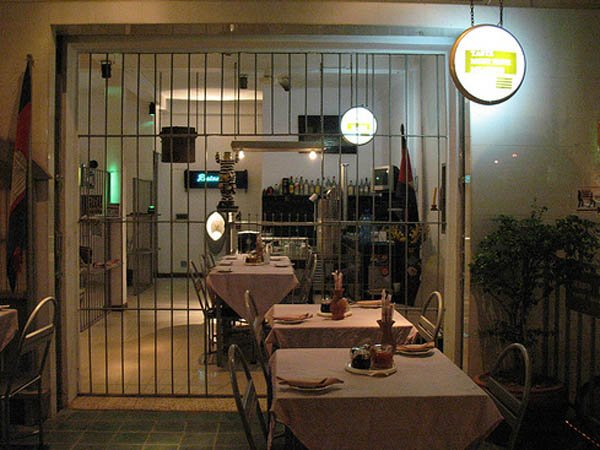 Alkatraz restaurant